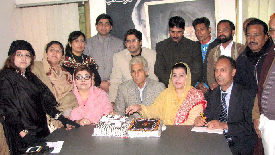 Bhuttos Bday